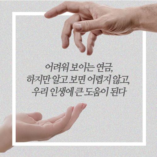 카드뉴스_500만원9.jpg