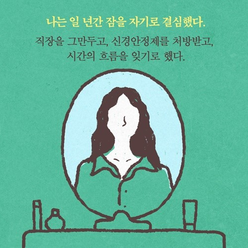 내휴식_카드1.jpg