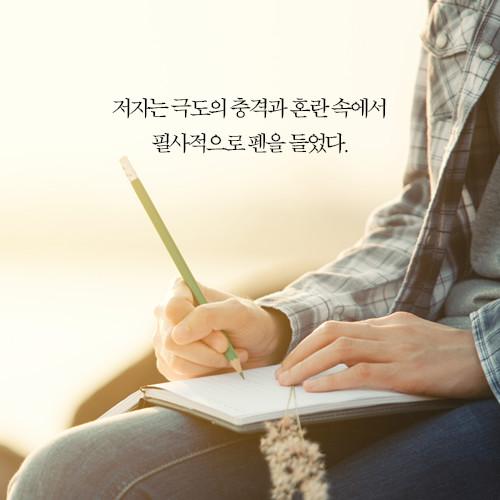 예스24_힘있게살고_카드뉴스3.jpg