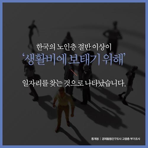 예스24카드뉴스_반퇴의정석_7.jpg