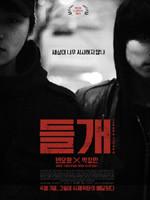 movie_image-(5).jpg