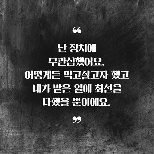 어느독일인의삶_예스_카드리뷰_10.jpg
