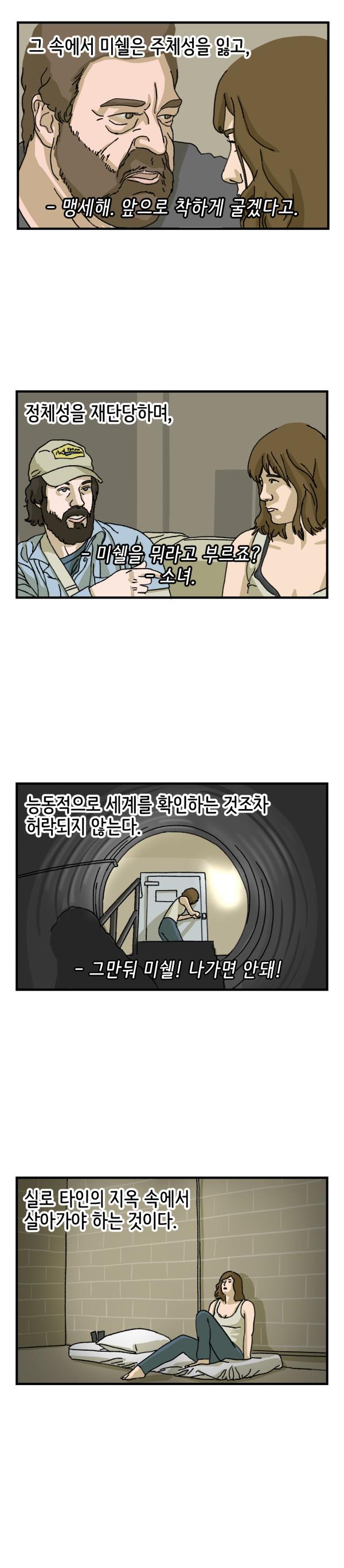 21_005.jpg