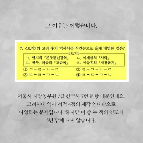 전한길의성공수업_카드04.jpg