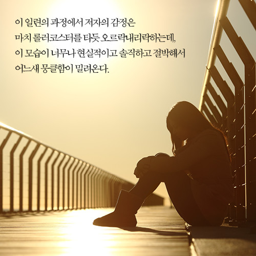 예스24_힘있게살고_카드뉴스14.jpg