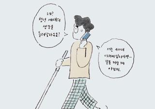 [장강명 칼럼] 소설가와 사회 비평   YES24 채널예스
