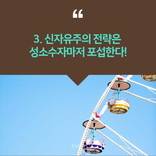 채널예스_14.jpg