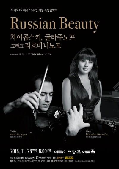 RussianBeauty.jpg
