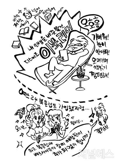 신예희_채널예스_20190212-1.jpg