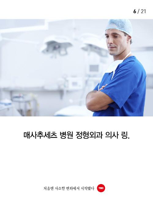 사소한결정_이카드6.jpg