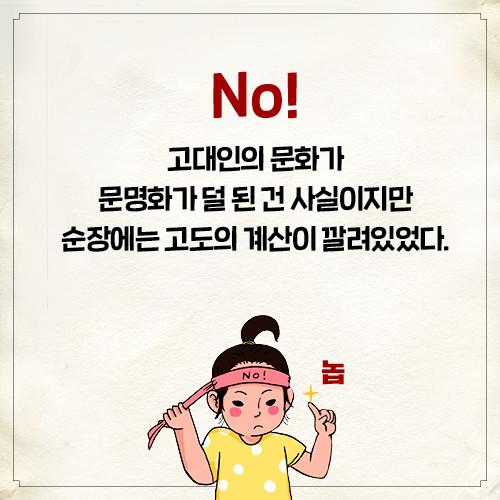 카드뉴스_경제학자의인문학서재_500px11.jpg