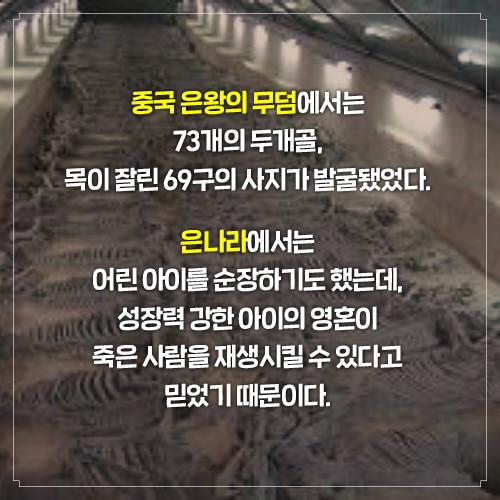 카드뉴스_경제학자의인문학서재_500px7.jpg