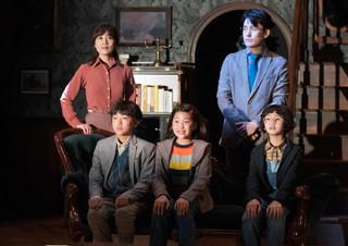과거의 조각으로 채우는 가족 희비극 - 뮤지컬 <펀홈> | YES24 채널예스