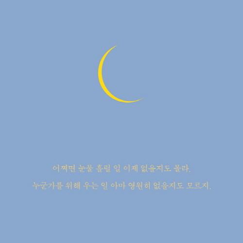 고독의끝_카드뉴스_수정-1.jpg