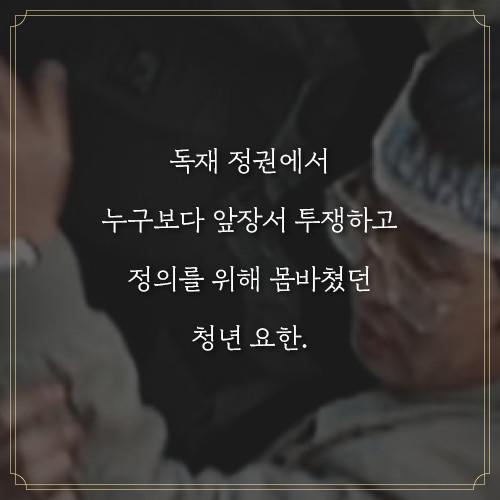 예스_요한씨돌용현_500x500_5.jpg