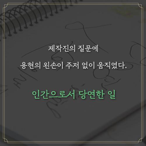 예스_요한씨돌용현_500x500_13.jpg