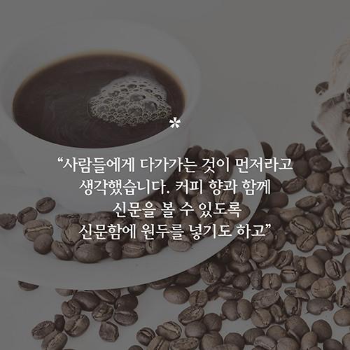카드뉴스_시골카페에서경영_예스_500x500px_5.jpg
