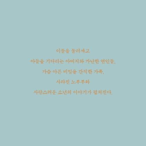 고독의끝_카드뉴스_수정-8.jpg