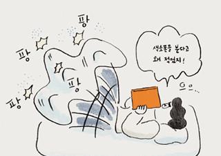 [장강명 칼럼] 소설가의 자기소개   YES24 채널예스