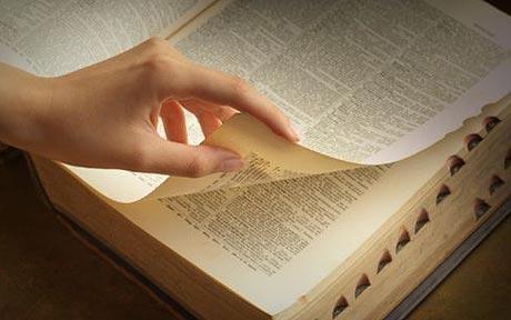 dictionary_1550558c.jpg