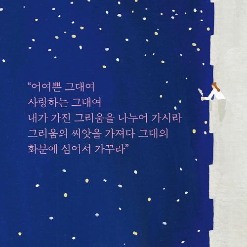 끝까지_카드뉴스_10.jpg