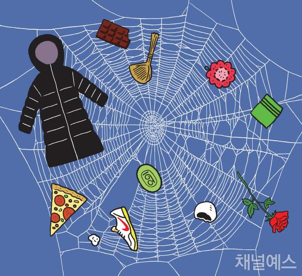 거미줄과-투명인간.jpg
