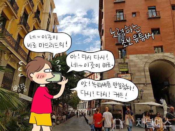 신예희의-독립생활자_3회-그림.jpg