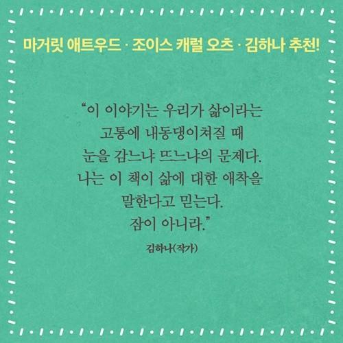 내휴식_카드15.jpg