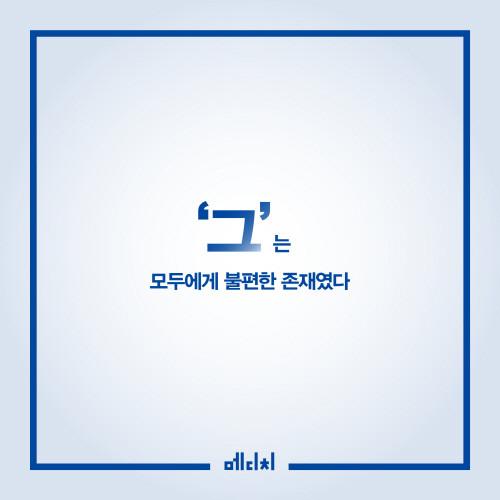 손석희_카드뉴스(750x750)1.jpg