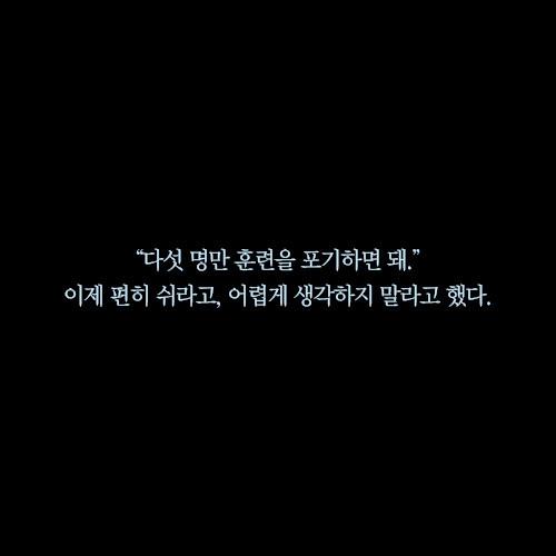 침대부터정리하라_채널예스_카드리뷰7.jpg