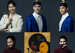 새로운 대작 창작 뮤지컬의 탄생!  경기시나위오케스트라의 창작 뮤지컬 <금악:禁樂> | YES24 채널예스