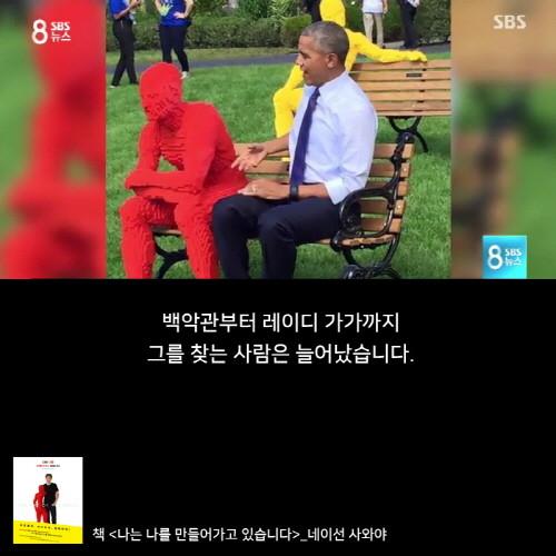 네이선사와야_SBS_카드뉴스(13).jpg