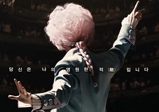 살리에리와 모차르트의 오리지널 스토리 연극 <아마데우스> 11월 재연 확정! | YES24 채널예스