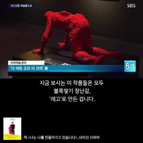 네이선사와야_SBS_카드뉴스(3).jpg