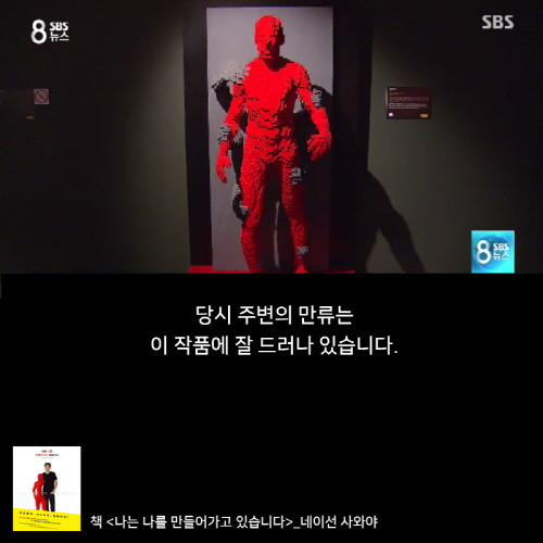 네이선사와야_SBS_카드뉴스(11).jpg