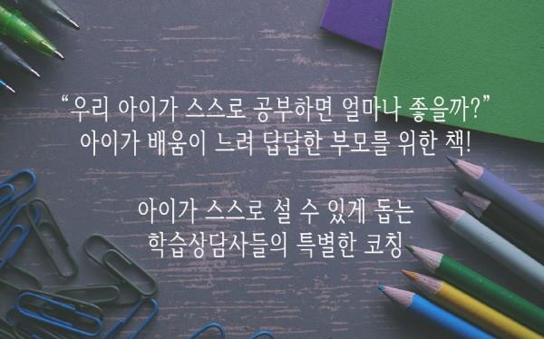 pencils-1280558_960_720.jpg
