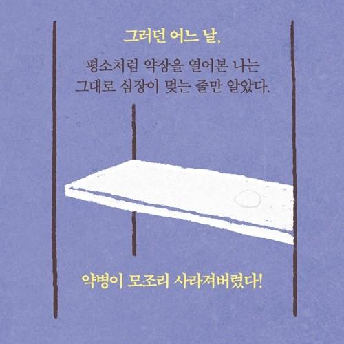 내휴식_카드11.jpg