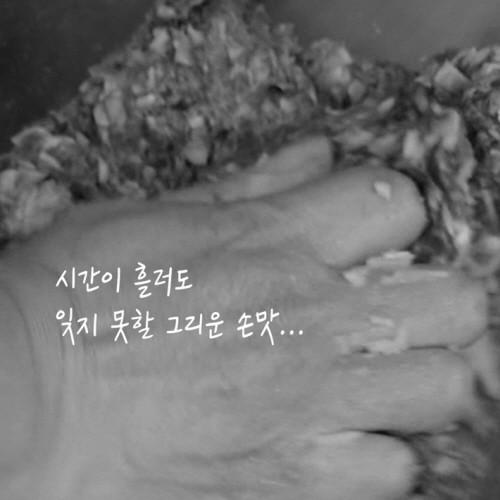 수미네 반찬 2권 카드뉴스 2 (5).jpg