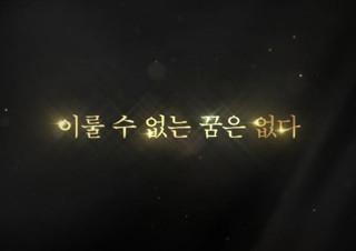 뮤지컬 <맨오브라만차> 커버 영상 공개! '이룰 수 없는 꿈(The Impossible Dream)' | YES24 채널예스