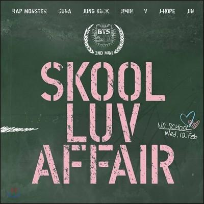 03방탄소년단 (BTS) - 2nd 미니앨범  Skool Luv Affair.jpg