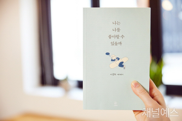 180314-ch.yes-cover_IMG_0396.jpg
