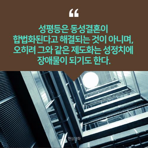 채널예스_20.jpg