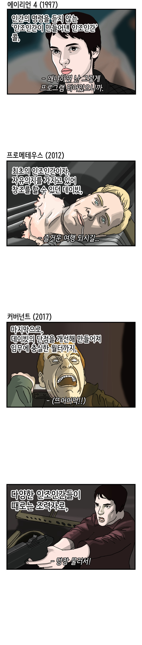 22_003.jpg