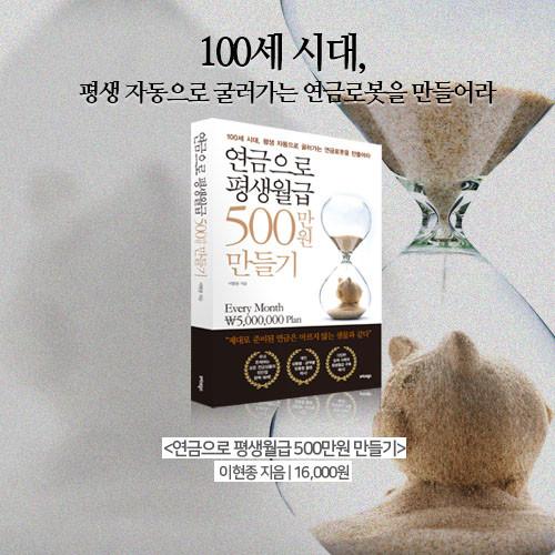 카드뉴스_500만원10.jpg