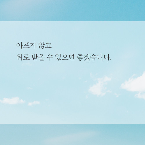 행복연습 카드뉴스-예스7.jpg