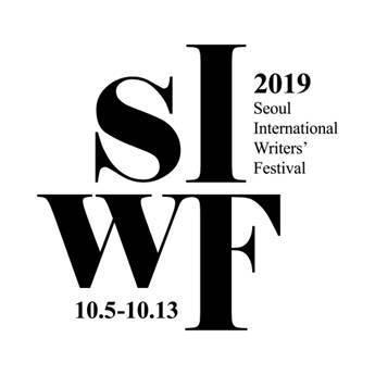 SIWF 로고_2019.jpg
