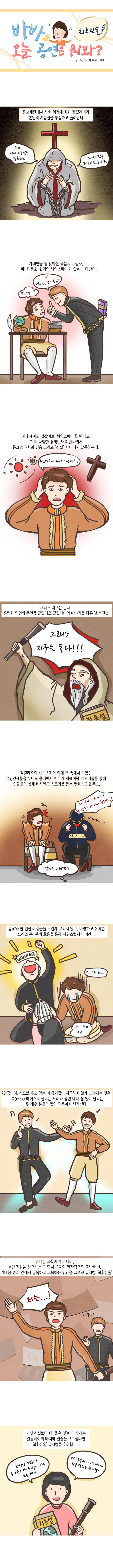 최후진술_합본_수정.jpg