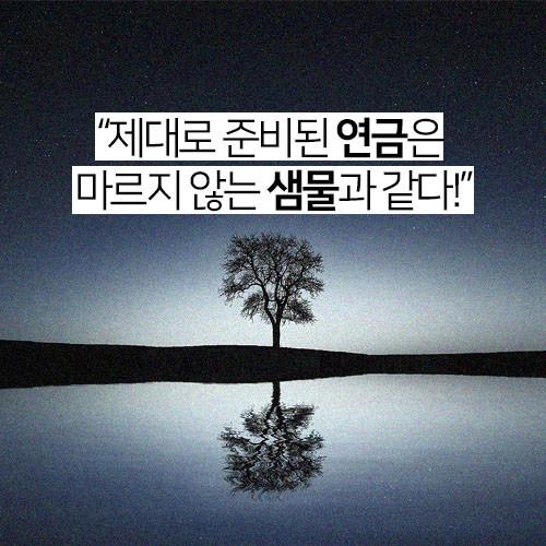 카드뉴스_500만원 1.jpg