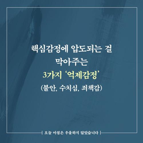카드뉴스_오늘아침우울_500px17.jpg
