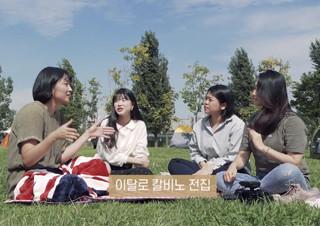 [김화진의 선택 일기] 취향과 사귀는 일   YES24 채널예스